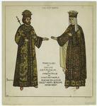 Princes Slaves En Costume D'Empereur, Et Imperatrice De Constantinople.