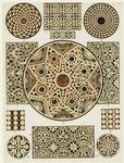Byzantine Marble Mosaic Floors.