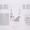 Détails de la chaire de la Mosquée Barkauk