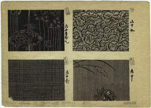 [Printed swatches, Japan.]