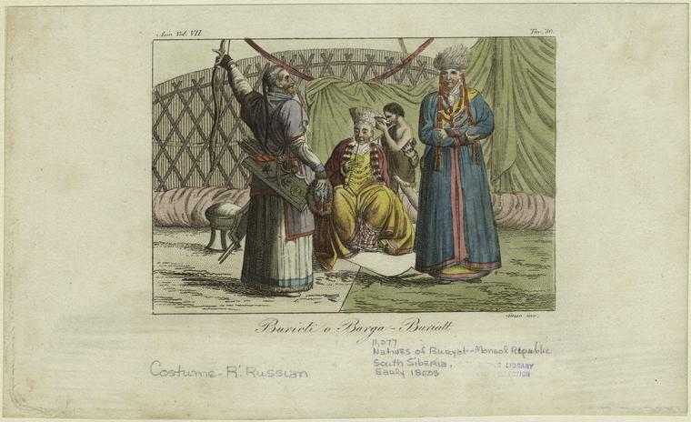 Old print with four people, one of them in the center is seated and wears a hat and a long flowing gown in gold, with a red cape, he appears to be served by a young boy who wears a garment that exposes one shoulder. To the left is a man holding a bow and with a quiver of arrows on his waste, with his back to the viewer, the man seems to point to the left of the picture. On the right, a woman in a long blue gown bordered with red stands with her arms folded.