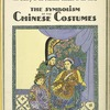 The history of the feminine costume of the world. The symbolism of the Chinese costumes. [Title page.]
