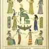 Garments, ornaments