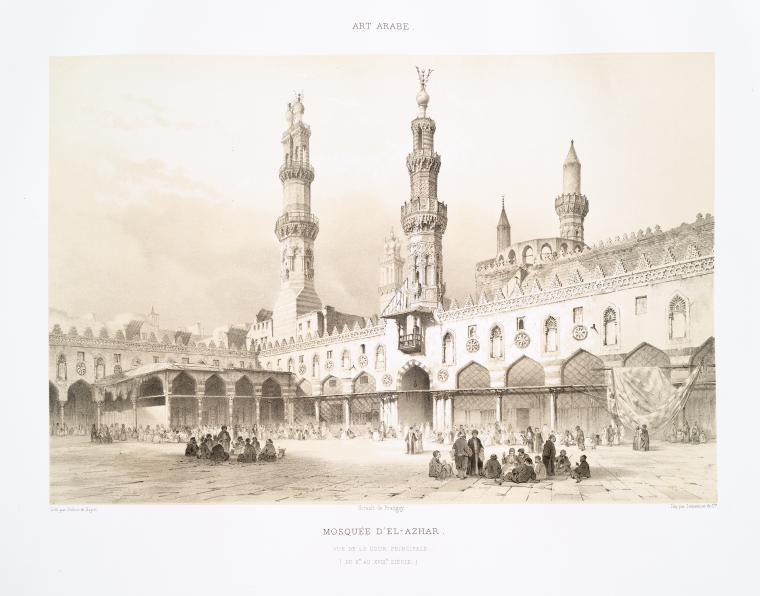 Fascinating Historical Picture of Jami` al-Azhar in 1877