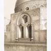 Tekieh Cheikh Haçen Sadaka, grande fenêtre du dôme (XIVe. siècle)