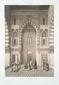 Mosquée de Qaytbay (intra-muros), élévation d'un des côtés (XVe. siècle)