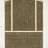 Mosquée cathédrale de Qous : détails des boiseries du mimbar (XIIe. siècle) : 3