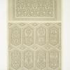 Mosquée cathédrale de Qous : détails du mimbar (XIIe. siècle) : 6