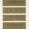 Arabesques : hôpital du Moristan : détails de poutres et de frises (XIIIe. siècle)