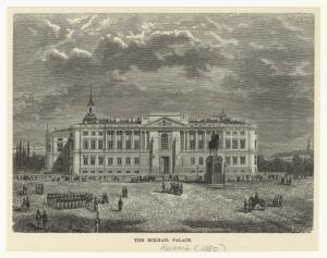 The Mikhail palace.