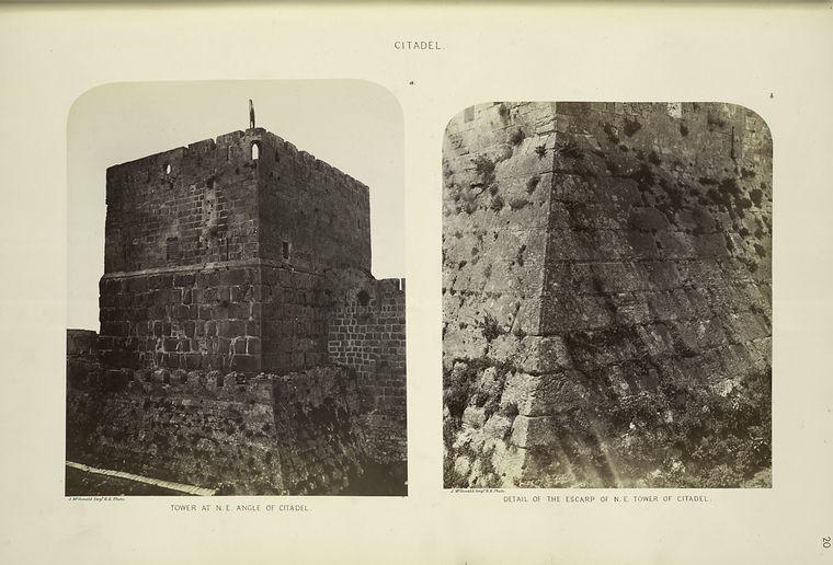 Ordonance survey of Jerusalem  1865