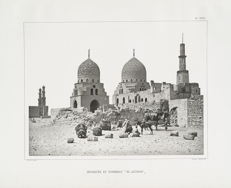 Fascinating Historical Picture of Sultan of Egypt and Syria Qans�h al-Gh�r� in 1887