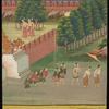 Konmara (Pya) Zat