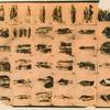 Ben-Hur keysheet.
