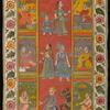 Letter of Invitation to a Monk (Vijnaptipatra)