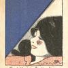 Ex Libris Anita Loos