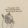"Chapter XXI. ""The Lion Becomes the King of Beasts."""