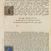 Psalterium, Hebreum, Grecũ, Arabicũ, & Chaldeũ, cũ tribus latinus ĩterp[re]tatõibus & glossis ...