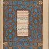 Psalterium, Hebreum, Grecũ, Arabicũ, & Chaldeũ, cũ tribus latinus ĩterp[re]tatõibus & glossis ... [title page].