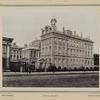 Anichkin [Anichkov] Dvorets