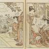 Three courtesans of Yotsumeya.