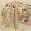 Handayû, Mitsuura and Ninomachi of Nakaômiya viewing a snow-covered pine tree.