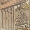 Seiro Bijin awase sugata kugima = A mirror of the beauties of the Green House [Frontispiece].