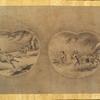 [Segment from] Jyugyu Zu