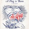 American League for a Free Palestine presents A Flag is Born
