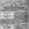 "Front page of the ""Izraelita"" 7 (19) Października [October] 1866."