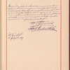 Testimony and signature: Anton Rubinstein, 1829-1894