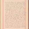 Testimony and signature: Aleksei Antipovich Potekhin, 1829-1908