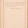 Testimony and signature: Aleksei Antipovich Potekhin, 1829-1908