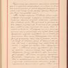 Testimony and signature: Samusʹ, Vasiliĭ Maksimovich, 1849-1903
