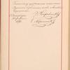 Testimony and signature: Ėduard Frantsevich Napravnik, 1839-1916