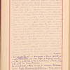 Testimony and signature: Aleksandr Pavlovich Lenskii, 1847-1908