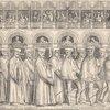 Trombe pifeari, tuba et barbiton, servitor, dell'imbasciatori, orator famuli. [Inscribed at bottom]