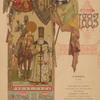 [Menu for the Coronation banquet of Alexander III, 27, May 1883.]