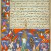 Muhammad, mounted on Burâq accompanied by Jibrîl and host angels, rises to the heavens on his way to al-Masjid al-Aqsâ.