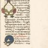 Zoomorphic initials [dragon, wolf (?)]