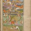 The Mi'râj or Night Ride of the Prophet Muhammad