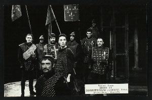 King Henry VI (parts 1,2 3)